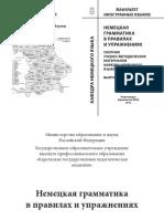 8791_1498564589.pdf