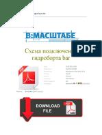 1143731.pdf