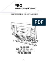 Инструкция по монтажу RZ (1)