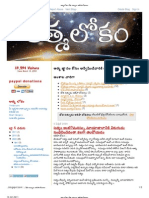 Atmalokam.pages