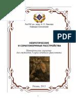 3731.pdf