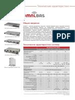 OmniBAS-ds_rus.pdf