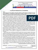 dzexams-3as-francais-as_d1-20181-326264.pdf