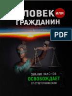 60699570.a4.pdf