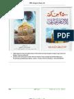 2500 Adages and Eloquence of Imam Ali Imam Ali (Puh)