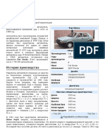 Fiat_Ritmo