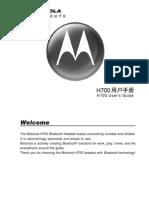 Bluetooth Headset Motorola H700c