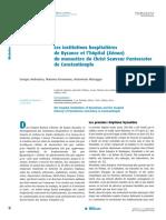 больницы в византии франц