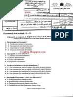 i-taalim.blogspot.com-francais-secondaire-contractuel-aref-men-novembre-2019