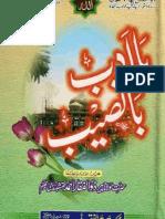 Ba Adab Ba Naseeb  Shaykh Zulfiqar Ahmad's