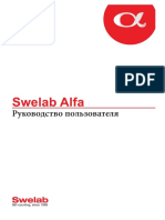 1504421_MASTER-Swelab-Alfa-User-Manual-Rev-17-July-2014_RU