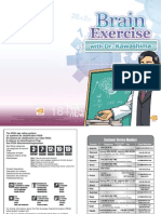 DR_KAWASHIMA_PC_manual_GB