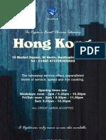 hk_takeaway_menu