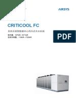 AIRSYS-P-SC-CRITICOOL-FC-C201407V01.2