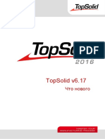 TopSolid2016_what's_newRU
