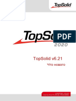 TopSolid2020 What's NewRU