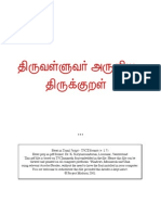 001_Thirukkural-ProjectMadurai