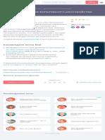 Тест на биполярное расстройсто.pdf