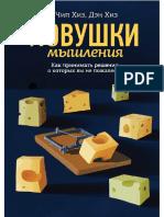 6571140.a4.pdf