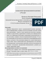 1-bukhvald.pdf