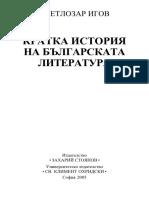Page_003.pdf