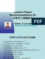 Science Project Recommendations(9)