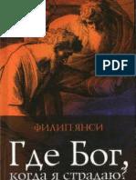 601625-www.libfox.ru
