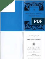 Sifat-Wudu An-Nabiy-Eine-Beschreibung-wie-Allahs-Gesandter Wuduu-verrichtete