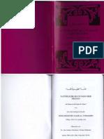 Naturliche Blutungen der Frauen Von Muhammed Bin Salih Al Uthaimin