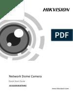 2EXX_Quick Start Guide of Network Dome Camera.pdf