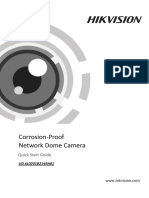 66XXDS_Quick Start Guide of Corrosion-Proof Network Dome Camera.pdf