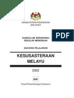 KBSM - Kesusasteraan Melayu
