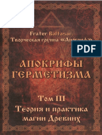 Frater_Baltazar_-_Apokrify_germetizma_3.pdf