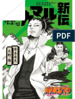 Shikamaru Shinden.pdf