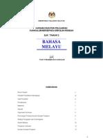 B. Melayu - Tahun 3 (SJK)