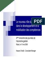 le_nouveau_role_du_manager