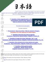 japones go rin kai - curso de japones