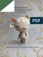 Pattern_crochet_deer.pdf
