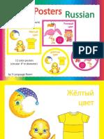 ColorPostersRussian