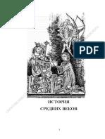 ИСВ.pdf