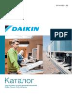 Daikin Catalog 2014 Chiller Faincoil AHU Alterma Rus