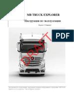 MB Truck.pdf