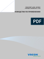 vacon-100-hvac-application-manual-dpd00557h-ru.pdf