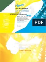 03-Design_Program(Chinese&English)