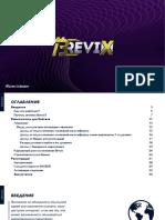 Marketing_Plan_Brevix(ver1.62).pdf