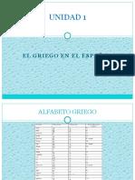 Texto_Unidad_1 (2).pptx