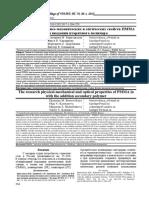 физ-мех. ПММА.pdf