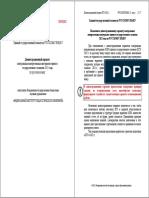 悡-11 厓� 2021 剠寧.pdf