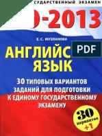 23520_d609314324eb502199eecb04fe9d5624.pdf
