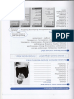 IMG_20200831_0047_NEW.pdf
